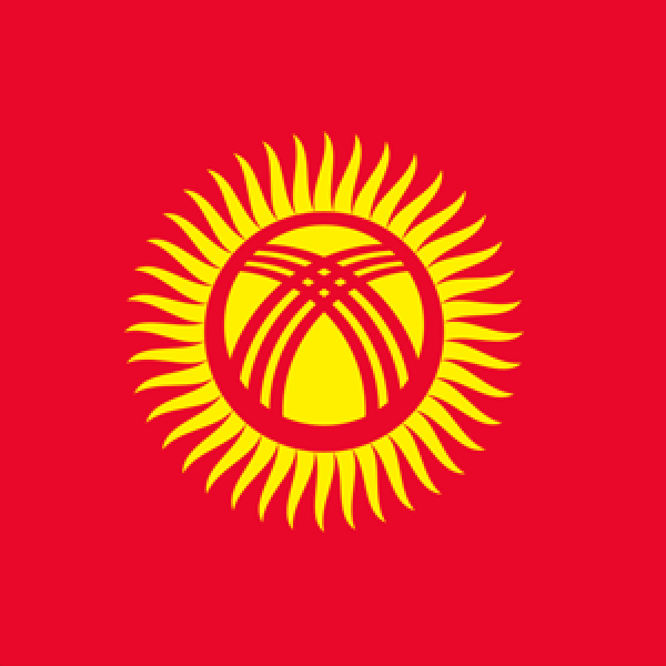 The ORL Society of the Kyrgyz Republic
